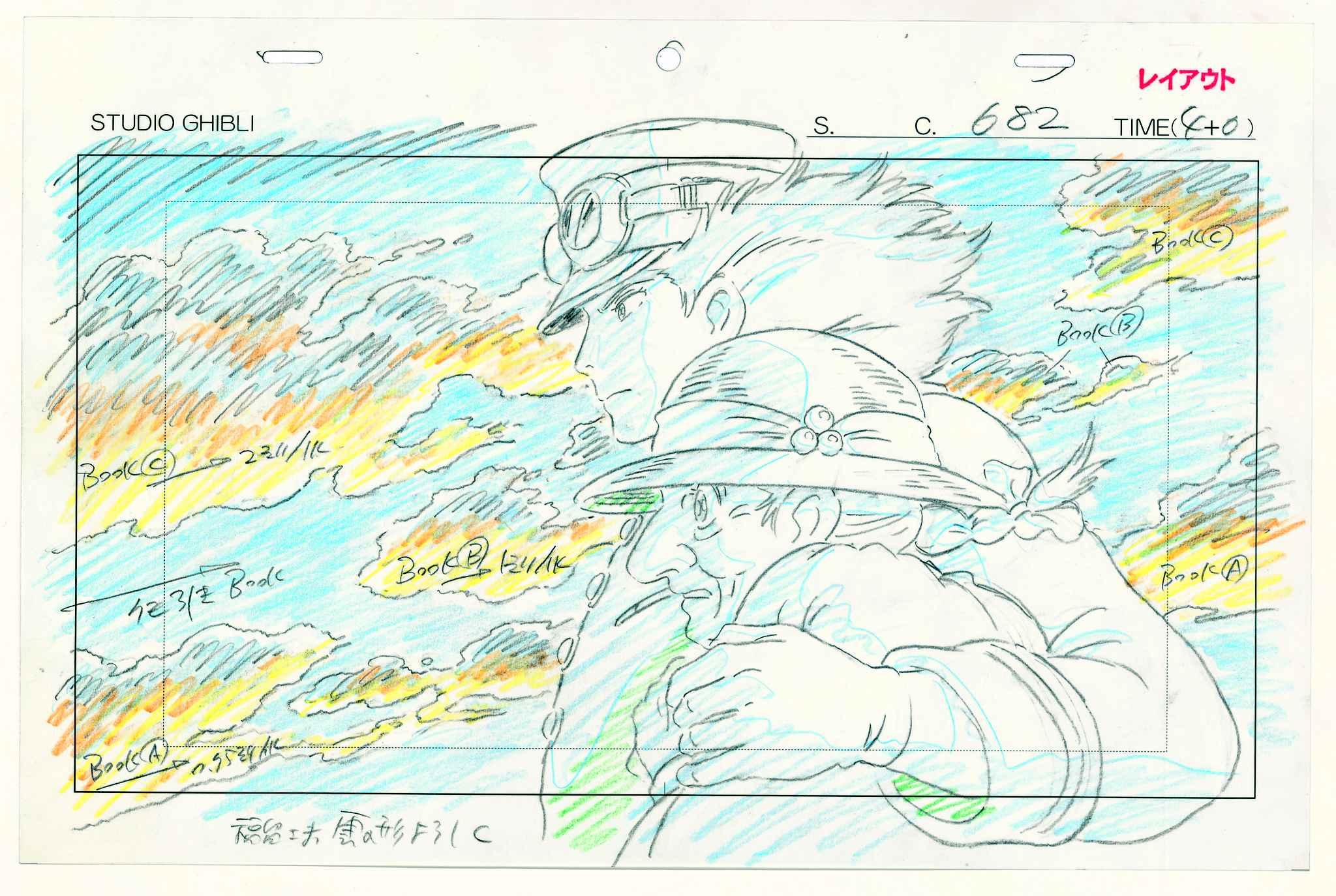 """Le Château ambulant"" d'Hayao Miyazaki"